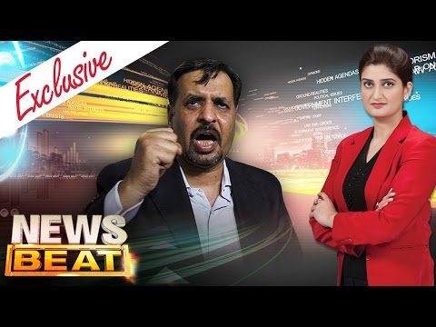 News Beat | SAMAA TV | Paras Jahanzeb | 15 April 2017