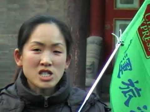 Northeastern China Tour 中国东北三省 (8-16 Jan 2005)