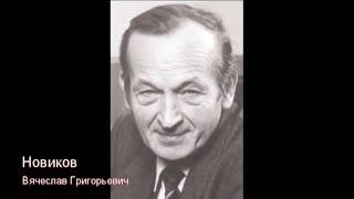 Станкин. Выпуск 1982 года. от Владимира Гундиенкова