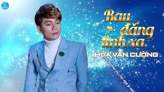 Rau Đắng Tình Xa - Hứa Văn Cường ft Cẩm Nhung [Audio Official]