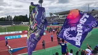 2018 第18節 モンテディオ山形vsジェフユナイテッド千葉 BLUEis 県民歌.
