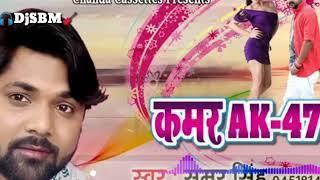 समर सिंह ¦ Kamar AK 47 Ba ¦ Samar Singh ¦ Dj Shubham Bindra Bazar ¦ 2018 Electro Hot Dj Remix SonG