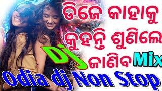 No 1 Odia Dj Songs Mix 2018 Non Stop Hindi odia hd