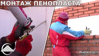 видео Облицовочный утеплитель для дома снаружи из экструзионного пенополистирола Техноплекс 100 цена