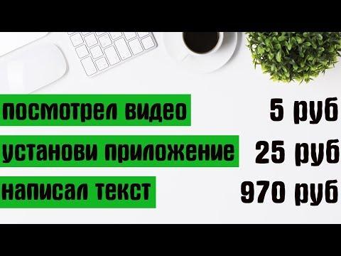 Как заработать 500 рублей уже сегодня? Как заработать новичку? Advego