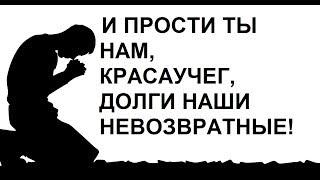 Кадыров vs Миллер - у кого дружба толще? А платить снова нам?