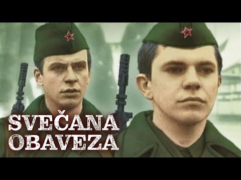 SVEČANA OBAVEZA (1986)