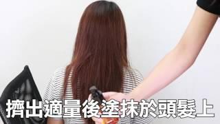 韓國Mise en scene玫瑰精華護髮油