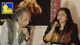 Aseen Rolak...   Maheen Hisbani recites her poetry at Anis Ansari Academy on 03-12-2016