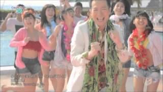 "2014年 詞=Daisuke ""DAIS"" Miyachi & SKY-HI 曲=Daisuke ""DAIS"" Miyachi..."