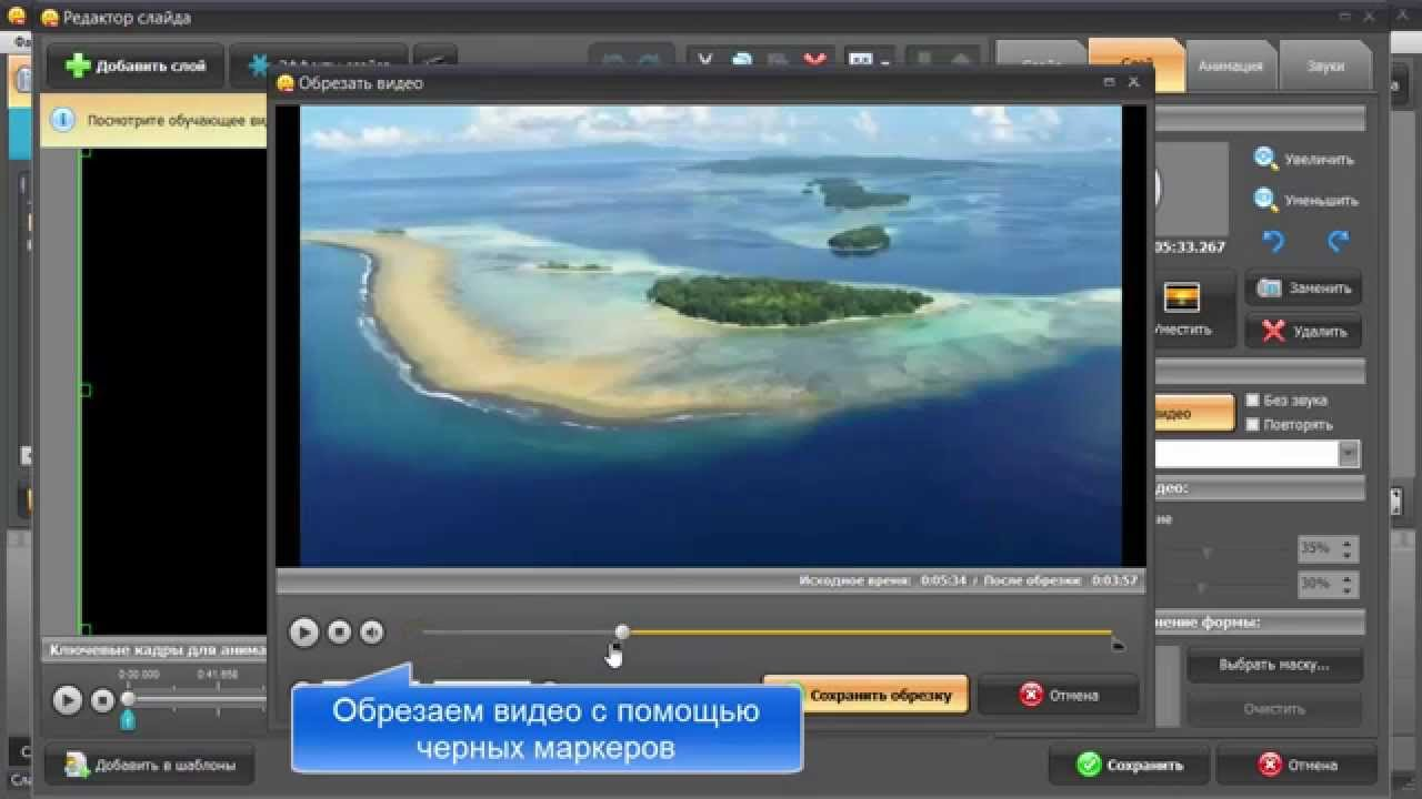 Программа для раскрутка видео в youtube