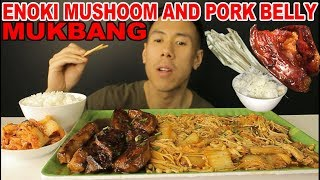 [MUKBANG] ENOKI MUSHROOM AND STICKY PORK BELLY FEAST+RICE AND KIMCHI-LOUD EATING SOUNDS
