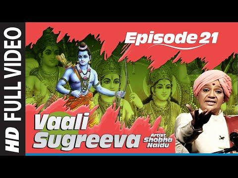 Harikathe - Shanimahitme   Episode 4   Shobha Naidu   Kannada Harikathe   Kannada Bhakthi Songs from YouTube · Duration:  1 hour 19 minutes 37 seconds
