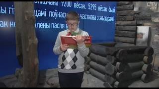 Внуки о войне. Алексей Брысин: Теряя свои жизни, они принесли победу нашей любимой Беларуси!
