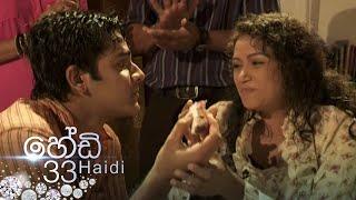 Haidi | Episode 33 - (2020-09-18) | ITN Thumbnail
