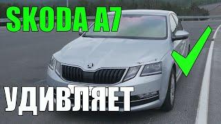 Skoda Octavia A7 Семейный Авто с динамикой Спорт кара!