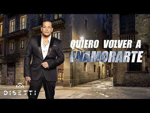 Yan Collazo | Quiero Volver A Enamorarte (Lyric Video)