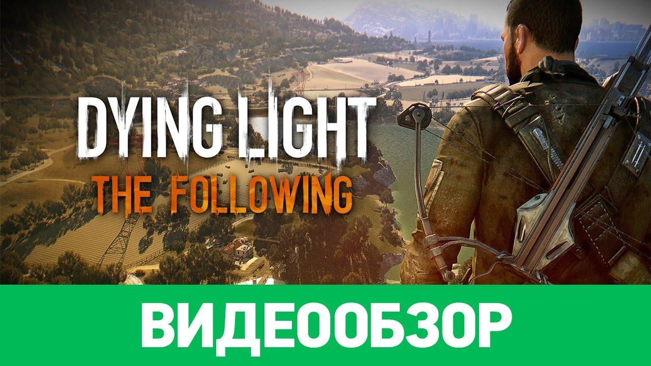 Купить Dying Light: The Following (DLC) RU+СНГ
