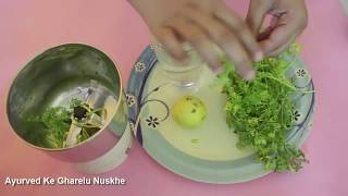स र फ 5 द न म घट य 5 kg वजन   no diet no exercise   lose 5 kgs in just 5 days with magical juice