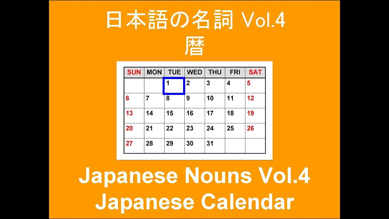 Japanese Vocabulary Nouns No 3 How To Count Months And Days In Japanese