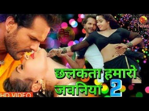Chhalkata Hamro Jawaniya 2 (Hindi) Khesari Lal Yadav,Kajal Raghwani Full HD Video By YMW CREATION