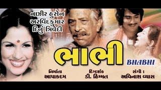 Bhabhi | Part - 5 | Gujarati Movie Full | Nazir Husain, Arvind Kirad, Rajnibala, Kalpana Diwan