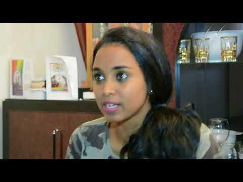Eritrean film Wey Gud Part 1 2018