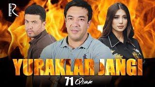 Yuraklar jangi (o'zbek serial) | Юраклар жанги (узбек сериал) 71-qism