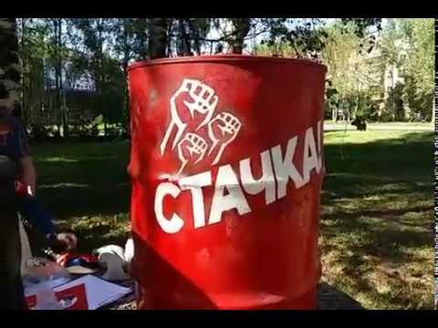 Митинг против пенсионной реформы в Сыктывкаре