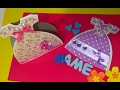 Подарки маме бабушке подруге сестре учительнице своими руками Поделки из бумаги♥DIY♥Идеи рукоделия!