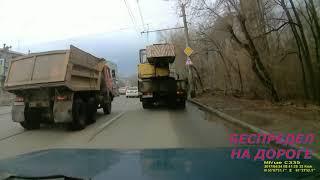 Беспредел на дороге: ДТП, аварии, хамы на дорогах Челябинска  часть 1
