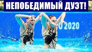 Олимпиада 2020 Синхронное плавание Дуэт Светлана Ромашина Светлана Колесниченко только золото