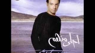 Ihab Tawfik - Habibi Ya Albi