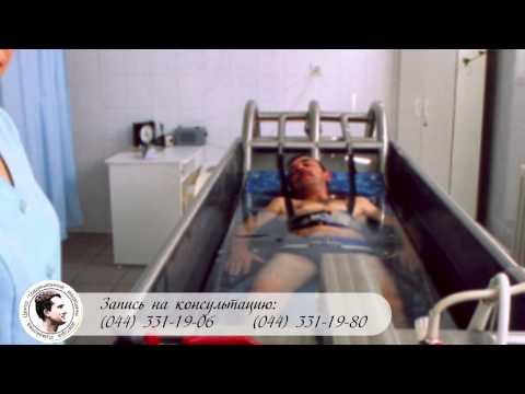 Центр лечения боли. Клиника лечения боли