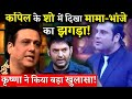 Krushna  Finally Breaks His Silence On Rift With Govinda After Actor Visits TKSS For Second Time!!