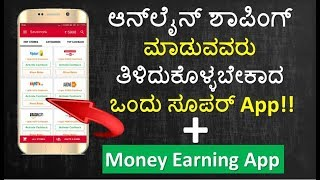 Earn Free Money Directly To Bank Account- Best App of 2018 ¦Technical Jagattu