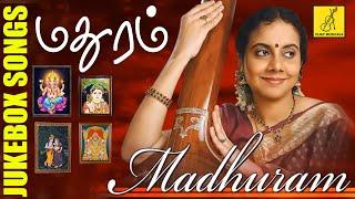 Madhuram Classical Devotional  Gayathri Girish