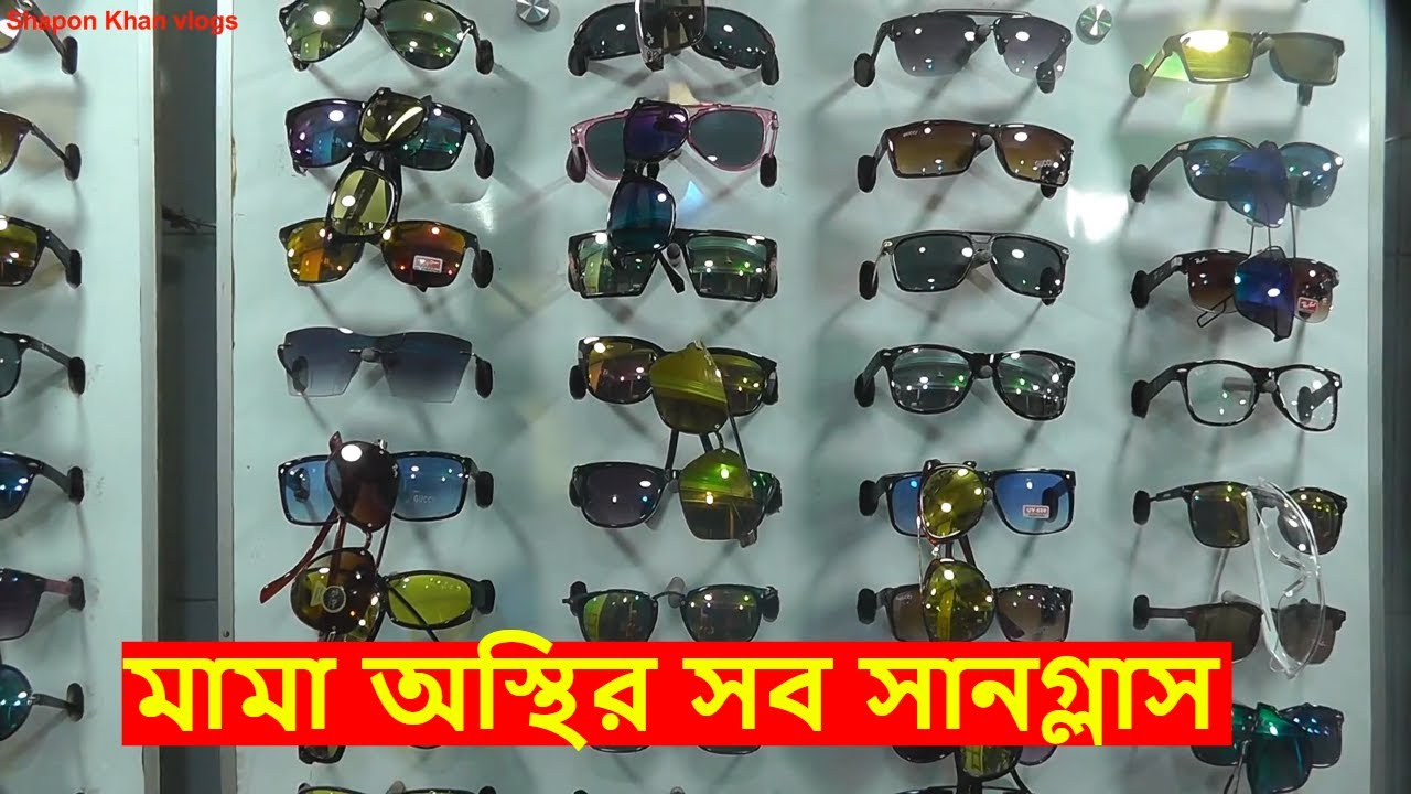 original ray ban sunglass price in bangladesh