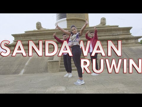 Sandawan Ruwin | Derana Miss Sri Lanka Theme Song 2017 - Dance Cover