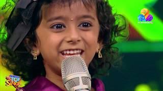അനന്യ കുട്ടിയുടെ കിടിലൻ പെർഫോർമൻസ് | Best Of Top Singer