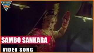 Naag Pratishta Hindi Dubbed Movie || Sambo Sankara Video Song || Raasi, Sijju