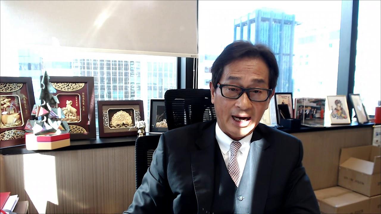 郭思治(郭Sir)收市分析 2019-12-13 大市短期目標為11月7日高位27900點 - YouTube