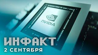 Видеокарты RTX 3000, релиз StopGate, новые технологии NVIDIA, невыгодная EA Play в Steam…