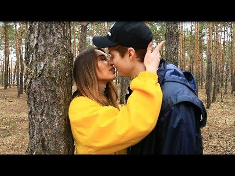 Как поцеловать парня в первый раз - Идеальный  Первый Поцелуй
