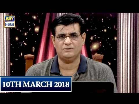 Sitaroon Ki Baat Humayun Ke Saath - 10th March 2018 - ARY Digital
