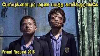 Tamil Dub Movie பேஸ்புக்-ளையும் மரண பயத்த காமிக்குறாங்கே Hollywood Movie Story & Review in Tamil
