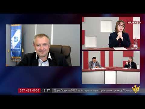 Про головне в деталях. Про проект державного бюджету-2022. Ю. Стефанчук . І. Дирів
