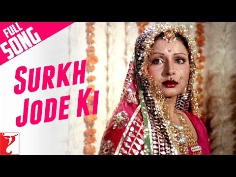 Surkh Jode Ki - Full Song | Kabhi Kabhie | Rakhee | Lata Mangeshkar