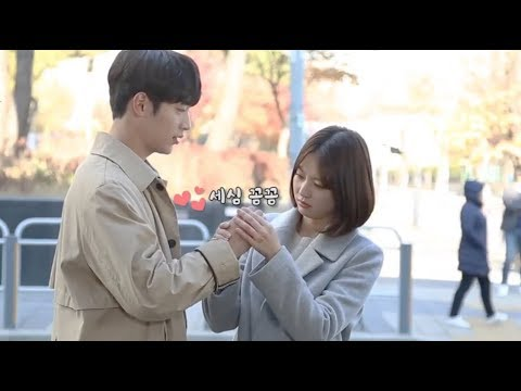 Seo Kangjoon X Gong Seungyeon (Brown Eyed Tin Can Couple)-You Are My Love