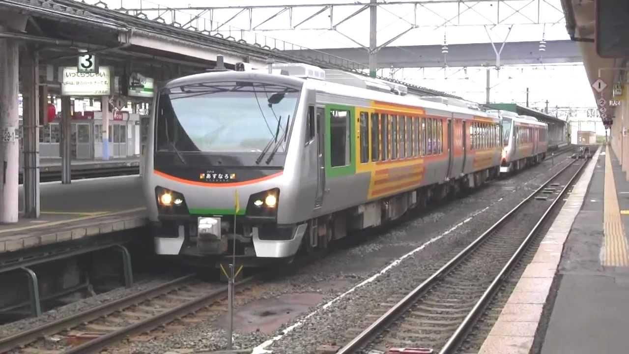 JR東日本 HB-E300系 快速「リゾ...